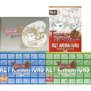 中古アニメムック OVA テイルズ オブ シンフォニア THE ANIMATION 原画集セット