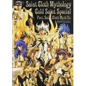 32ページ仕様/Saint Cloth Mythology Gold Saint Special P...
