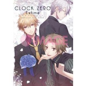 中古アニメムック CLOCK ZERO -終焉の一秒- ExTime 公式アートブック