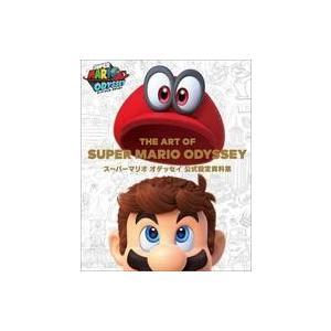 中古アニメムック THE ART OF SUPER MARIO ODYSSEY:スーパーマリオ オデッセイ公式設定資料集|suruga-ya