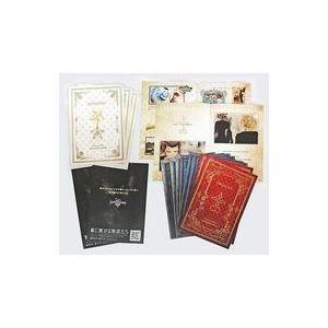 中古アニメムック KINGDOM HEARTS III メモリアル・リーフレット 15冊セット|suruga-ya