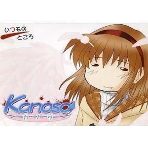 中古同人GAME CDソフト Kanoso -カノソ- ↑ アッパー / いつものところ suruga-ya