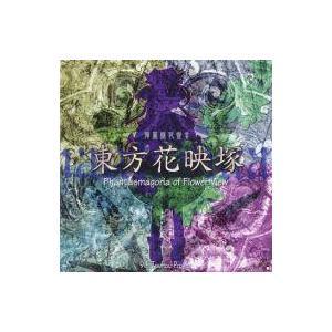 中古同人GAME CDソフト 東方花映塚 -Phantasmagoria of Flower View- / 上海アリス幻楽団|suruga-ya