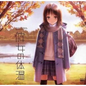 中古同人CG CDソフト 彼女の体温 / みずきちゃんくらぶ suruga-ya