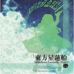 中古同人GAME CDソフト 東方星蓮船 Undefined Fantastic Object / 上海アリス幻楽団|suruga-ya