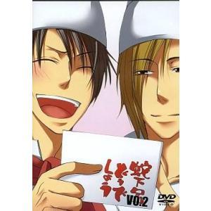 中古同人動画 DVDソフト 蛇下呂どうでしょう Vo.2 〜三番勝負編〜 / 蛇下呂|suruga-ya