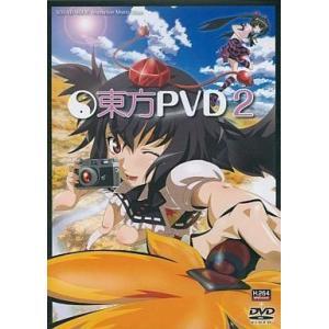 中古同人音楽DVDソフト 東方PVD2 / SOUND HOLIC|suruga-ya