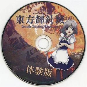 中古同人GAME CDソフト 東方輝針城 体験版 / 上海アリス幻樂団|suruga-ya