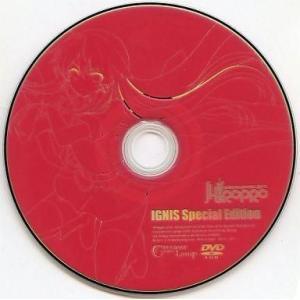中古同人動画 DVDソフト IGNIS Special Edition / しろぷろ&クレバスランプ|suruga-ya