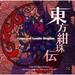中古同人GAME CDソフト 東方紺珠伝 〜 Legacy of Lunatic Kingdom. / 上海アリス幻樂団|suruga-ya