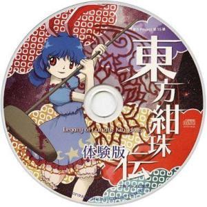 中古同人GAME CDソフト 東方紺珠伝 〜 Legacy of Lunatic Kingdom.[体験版] / 上海アリス幻|suruga-ya