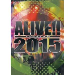 中古同人動画 DVDソフト ALIVE!! 2015 / A-One