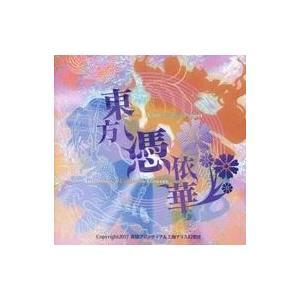 中古同人GAME DVDソフト 東方憑依華 〜 Antinomy of Common Flowers. / 黄昏フロンティア&|suruga-ya