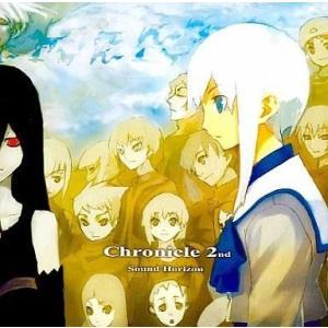 中古同人音楽CDソフト Chronicle 2nd[再プレス盤] / Sound Horizon|suruga-ya
