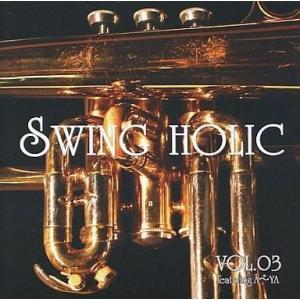 中古同人音楽CDソフト VOL.03 / SWING HOLIC|suruga-ya