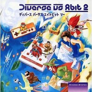 中古同人音楽CDソフト Diverse vs 8bit 2[プレス版] / DIVERSE SYST...