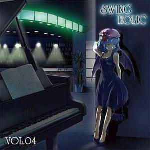 中古同人音楽CDソフト VOL.04 / SWING HOLIC|suruga-ya