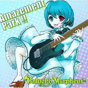 中古同人音楽CDソフト Amazement Park!! / Unlucky Morpheus|suruga-ya