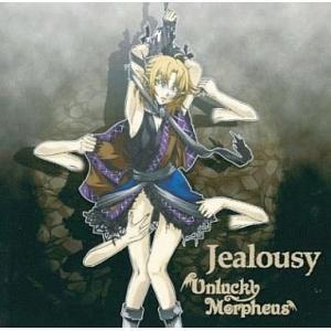 中古同人音楽CDソフト Jealousy / Unlucky Morpheus|suruga-ya