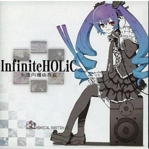 中古同人音楽CDソフト Infinite HOLiC -永遠円環依存症- / Chemical system LE suruga-ya