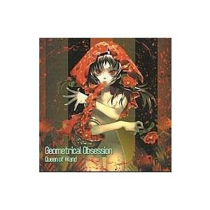 中古同人音楽CDソフト Geometrical Obsession / Queen of Wand suruga-ya