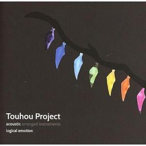 中古同人音楽CDソフト Touhou Project acoustic arranged instruments / logical emotion|suruga-ya