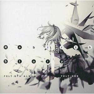 中古同人音楽CDソフト Rebirth Story / FELT|suruga-ya