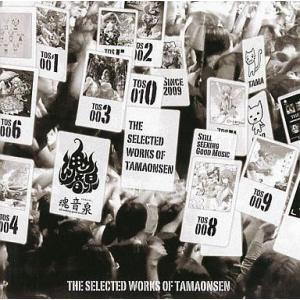 中古同人音楽CDソフト THE SELECTED WORKS OF TAMAONSEN / 魂音泉|suruga-ya