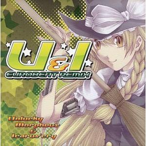 中古同人音楽CDソフト U&I EUROBEAT REMIX / Unlucky Morpheus&Icarus'cry|suruga-ya