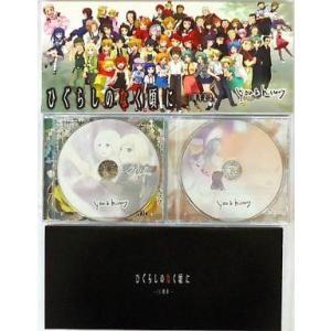 中古同人音楽CDソフト ひぐらしのなく頃に 10周年記念CD -you & history- / M.Graveyard|suruga-ya