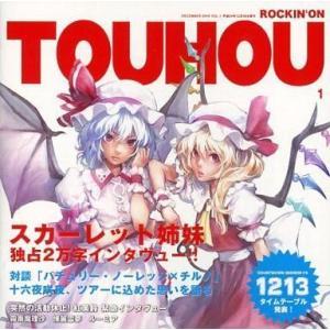 中古同人音楽CDソフト ROCKIN'ON TOUHOU VOL.1 / IOSYS