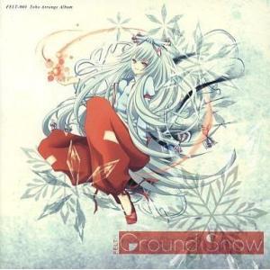 中古同人音楽CDソフト Ground Snow / FELT|suruga-ya