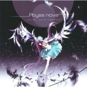 中古同人音楽CDソフト Abyss nova / FELT suruga-ya