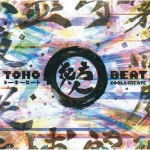 中古同人音楽CDソフト 東方人 -TOHO BEAT- / COOL&CREATE|suruga-ya