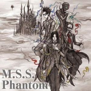 中古同人音楽CDソフト M.S.S.Phantom / M.S.S Project|suruga-ya