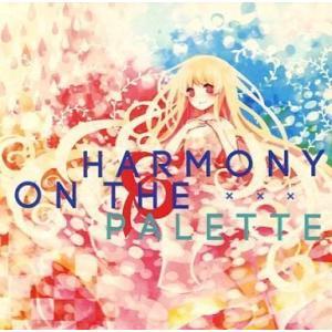中古同人音楽CDソフト HARMONY ON THE ××× PALETTE / Digital Logics|suruga-ya