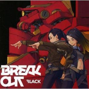 中古同人音楽CDソフト BREAK OUT BLACK / Massive Circlez|suruga-ya