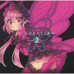 中古同人音楽CDソフト J-NERATION 2 / J-NERATION|suruga-ya