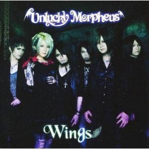 中古同人音楽CDソフト Wings / Unlucky Morpheus|suruga-ya