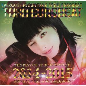 中古同人音楽CDソフト THE BEST OF TOHO EUROBEAT 2014-2015 / A-One|suruga-ya