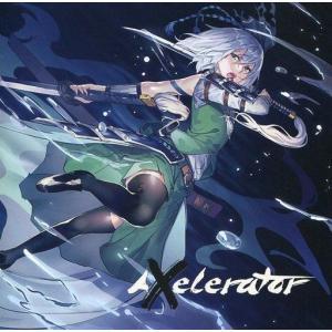 中古同人音楽CDソフト Axelerator / GET IN THE RING|suruga-ya