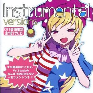 中古同人音楽CDソフト Instrumental versions / 暁Records suruga-ya