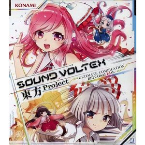 中古同人音楽CDソフト SOUND VOLTEX×東方Project ULTIMATE COMPILATION REITAISAI 14th / コナミ|suruga-ya