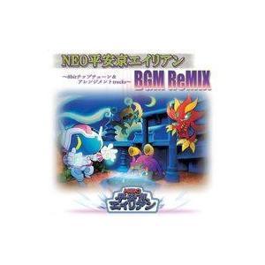 新品同人音楽CDソフト NEO平安京エイリアン BGM ReMIX / デジフロイド|suruga-ya