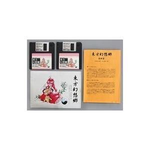 中古同人GAME 3.5インチFDソフト 東方幻想郷 〜Lotus Land Story.[PC-98専用/3.5FD2枚組/説明書&イラス|suruga-ya