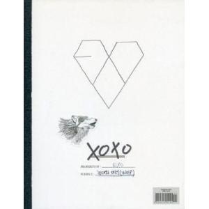 中古輸入洋楽CD EXO/XOXO[輸入盤]|suruga-ya