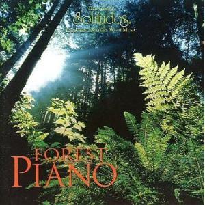 中古輸入その他CD Dan Gibson / FOREST PIANO[輸入盤]|suruga-ya