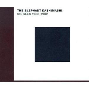 中古邦楽CD エレファントカシマシ / SINGLES 1988-2001