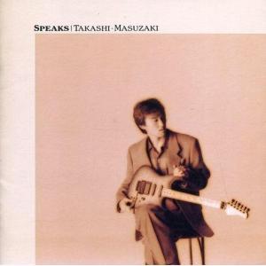 中古邦楽CD 増崎孝司 / SPEAKS|suruga-ya