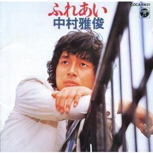 中古邦楽CD Der Zibet / 思春期I&II〜UPPER SIDE〜DOWNER SIDE〜|suruga-ya